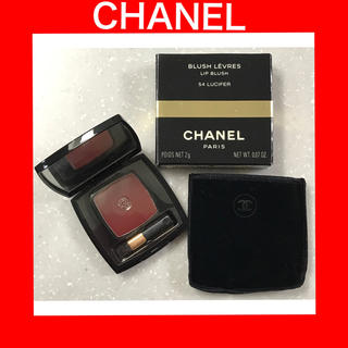 シャネル(CHANEL)のCHANEL BLUSH LEVRES LIP BLUSH 54 LUCIFER(口紅)