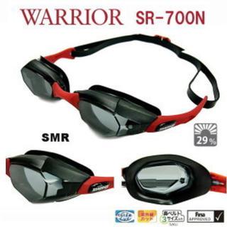 スワンズ(SWANS)の新品●スワンズ SWANS クッション付ゴーグル SR-700N 競泳 水泳(マリン/スイミング)