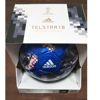 アディダス(adidas)の新品未使用品 adidas サッカーボール テルスター18 青 5号サイズ(ボール)