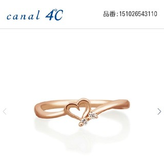 canal4℃ - canal4°C    K10  ピンクゴールド  ピンキーリング