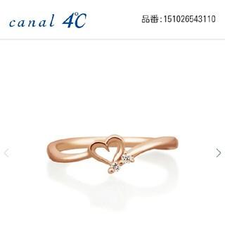 カナルヨンドシー(canal4℃)のcanal4°C    K10  ピンクゴールド  ピンキーリング(リング(指輪))