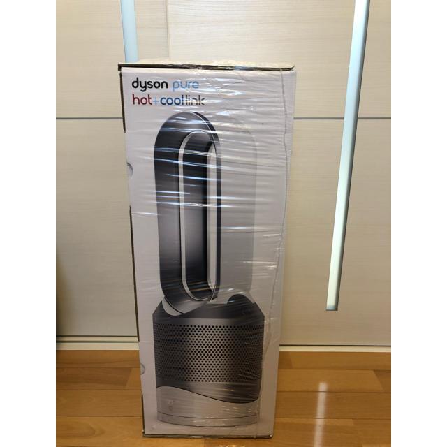Dyson(ダイソン)の新品未使用❤ Dyson  HP03WS  スマホ/家電/カメラの冷暖房/空調(扇風機)の商品写真
