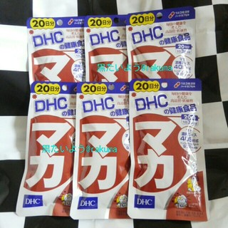 DHC - DHC マカ