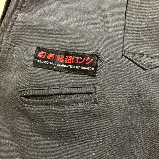 寅壱(トライチ)の寅壱 超超ロング チャコール メンズのパンツ(ワークパンツ/カーゴパンツ)の商品写真