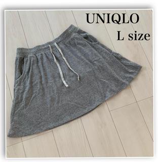 ユニクロ(UNIQLO)のUNIQLO♡スウェット♡ミニスカート♡ルームウェア♡ヨガ♡スポーツウェア(ミニスカート)