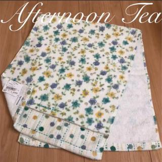 AfternoonTea - 【新品】花柄 フェイスタオル 1枚 アフタヌーンティー 外国製