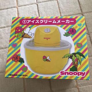 スヌーピー(SNOOPY)のアイスクリームメーカー(調理道具/製菓道具)