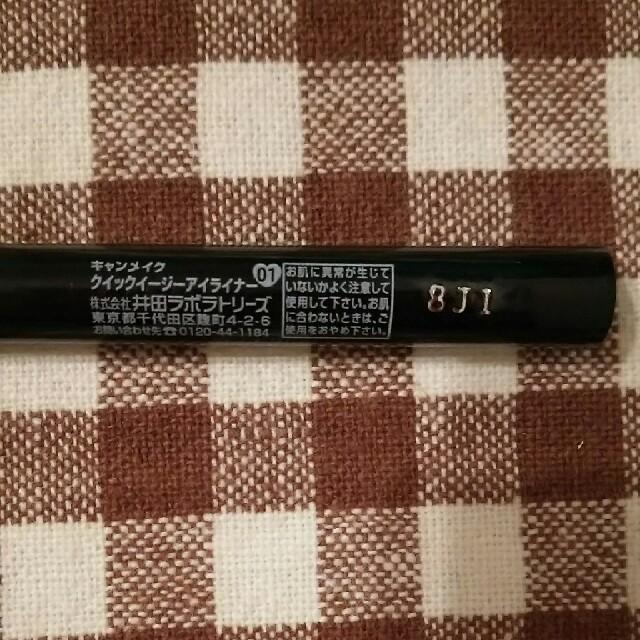 CANMAKE(キャンメイク)のCANMAKE TOKYO リキッドアイライナー 01ブラック コスメ/美容のベースメイク/化粧品(アイライナー)の商品写真