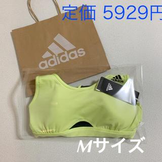 アディダス(adidas)のadidas スポーツブラ Mサイズ 定価5929円(トレーニング用品)