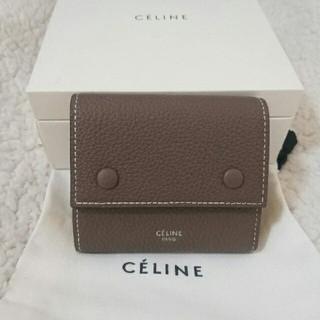 セリーヌ(celine)のセリーヌ ミニ財布  (折り財布)