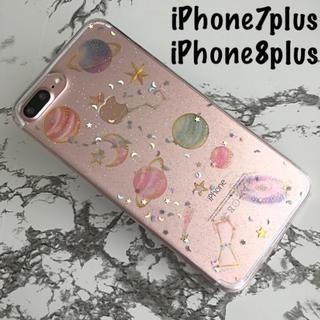 6dfefe0101 24ページ目 - iphoneケース(iPhone SE)の通販 30,000点以上(スマホ ...