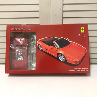 フェラーリ(Ferrari)のプラモデル フジミ 1/24 フェラーリ F355 スパイダー ferrari(模型/プラモデル)