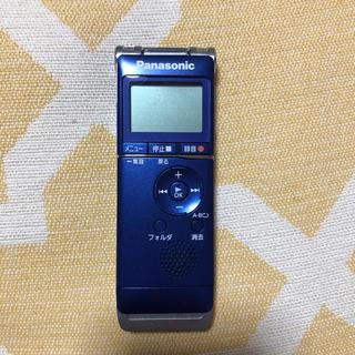 パナソニック(Panasonic)のボイスレコーダー(ポータブルプレーヤー)