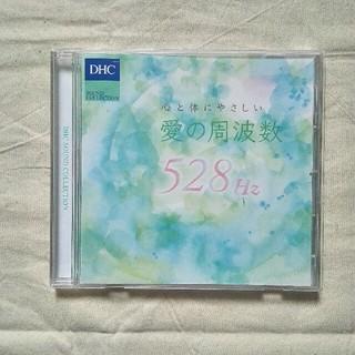 「心と体に優しい愛の周波数528Hz」 CD 配送追跡あり!