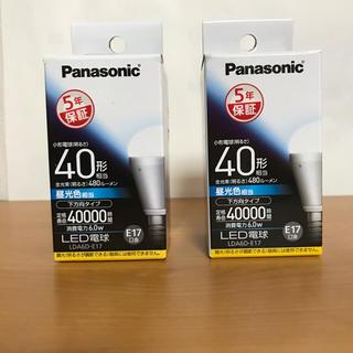 パナソニック(Panasonic)の【新品】Panasonic LDA6DE17 LED電球(蛍光灯/電球)