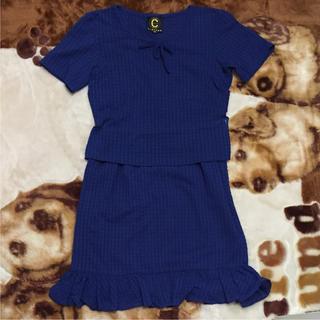 クレイサス(CLATHAS)のクレイサス  アンサンブル ネイビー 半袖スカート(アンサンブル)