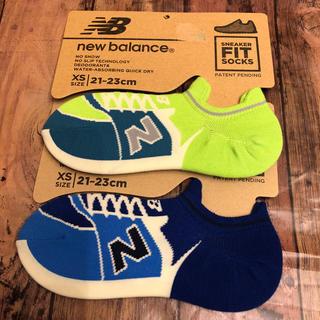 New Balance - 【二足セット】ニューバランス 靴下 ソックス
