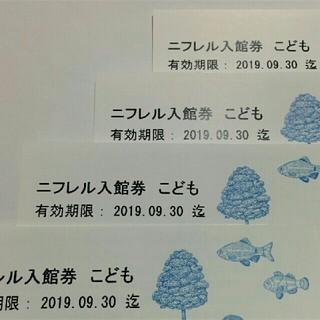 as様 専用(動物園)