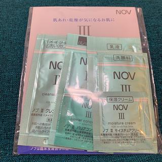 ノブ(NOV)のノブ IIIシリーズ サンプル 12セット(化粧水 / ローション)