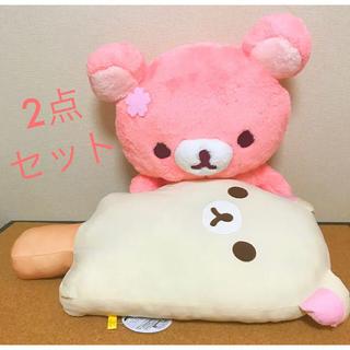 2点☆桜リラックマ ぬいぐるみ コリラックマ ひんやりアイスキャンディー抱き枕
