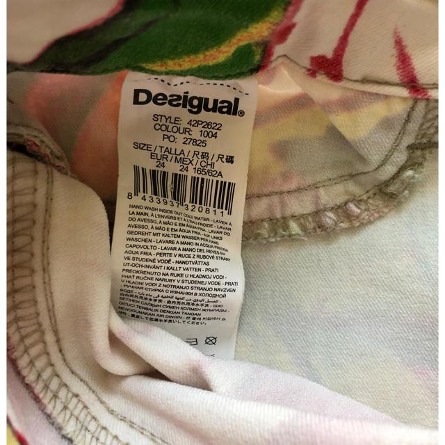 DESIGUAL(デシグアル)のDesigual デシグアル パンツ 24インチ ✨美品✨ レディースのパンツ(デニム/ジーンズ)の商品写真