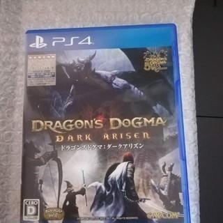 PlayStation4 - ドラゴンズドグマ PS4