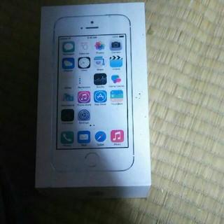 アイフォーン(iPhone)のiPhone5sの箱(その他)