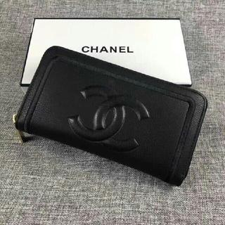 シャネル(CHANEL)のシャネル 長財布 カンボン(長財布)