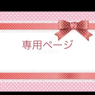ギャラリービスコンティ(GALLERY VISCONTI)のお花モチーフビジューつきブラウス サイズ3 ギャラリービスコンティ 新品(シャツ/ブラウス(長袖/七分))