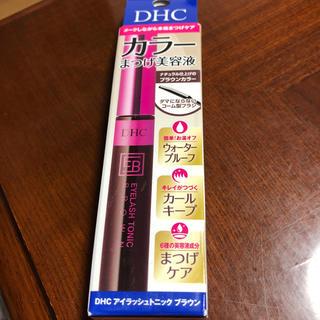 ディーエイチシー(DHC)のdhc アイラッシュトニック ブラウン(まつ毛美容液)