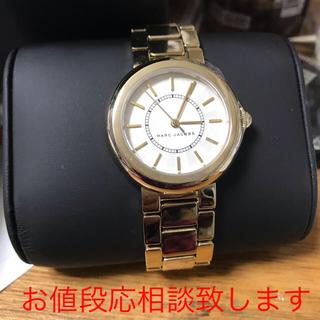マークバイマークジェイコブス(MARC BY MARC JACOBS)のマーク バイ マークジェイコブス 腕時計 美品!(腕時計)