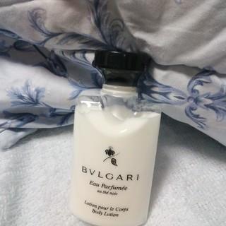 ブルガリ(BVLGARI)のBVLGARI(ユニセックス)