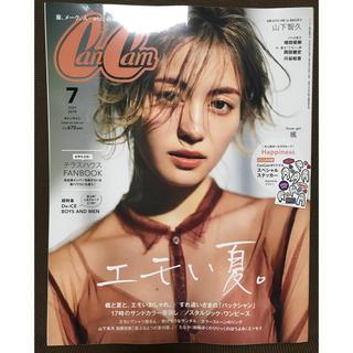 小学館 - can can 7月号