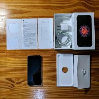 アイフォーン(iPhone)のiPhone SE 128GB simロック解除済み(スマートフォン本体)