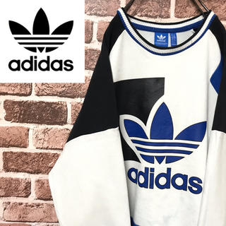 アディダス(adidas)の【激レア】アディダスオリジナルスビッグロゴ3色カラー 珍しいデザイン スウェット(スウェット)