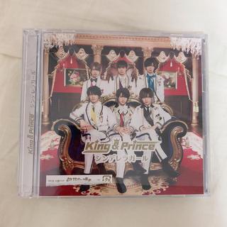 Johnny's - King&Prince シンデレラガール 初回限定B盤