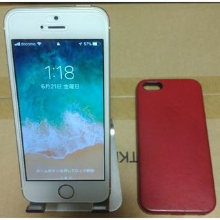アイフォーン(iPhone)のapple iphone se simフリー 美品(スマートフォン本体)