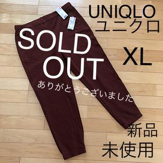 ユニクロ(UNIQLO)の[新品]UNIQLO ユニクロ ポンチジョガーパンツ XL[未使用](カジュアルパンツ)