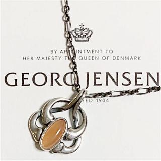 Georg Jensen - ジョージジェンセン 2006 イヤー ペンダント ネックレス