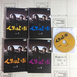 人生は上々だ  DVD(TVドラマ)