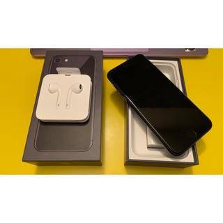 アイフォーン(iPhone)のIphone8 64gb simロック解除済み(スマートフォン本体)