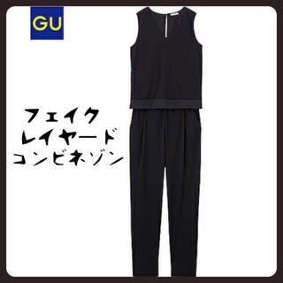 ジーユー(GU)のGU*コンビネゾン(シャツ/ブラウス(半袖/袖なし))
