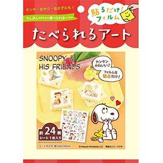 EF50055 たべられるアート 食べられるアート スヌーピー2