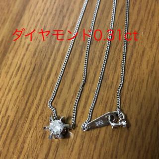 ダイヤモンドプラチナネックレス Pt850 D0.31ct