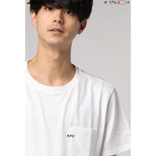 A.P.C - 新品 APC A.P.C. ロゴ刺繍 ポケットTシャツ Sサイズ