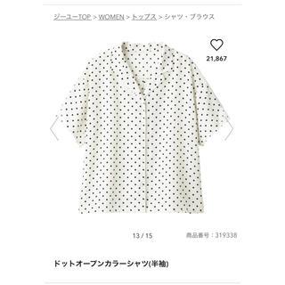 ジーユー(GU)のドットオープンカラーシャツ✯ホワイト(シャツ/ブラウス(半袖/袖なし))