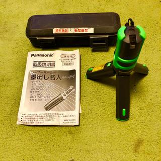 パナソニック(Panasonic)のPanasonic 墨出し名人 BLT1000G(工具/メンテナンス)