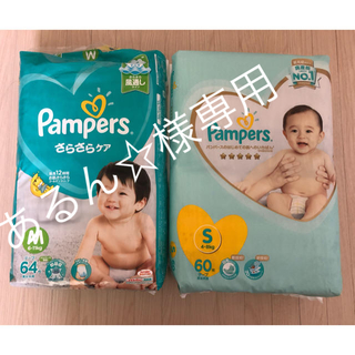 pampers オムツ