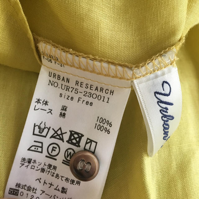 URBAN RESEARCH(アーバンリサーチ)の鮮やかカラーのリネンブラウス レディースのトップス(シャツ/ブラウス(長袖/七分))の商品写真