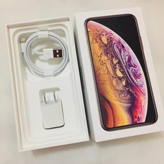 アイフォーン(iPhone)のiPhone充電ケーブル(バッテリー/充電器)